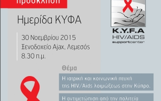 KYFA Day Conference