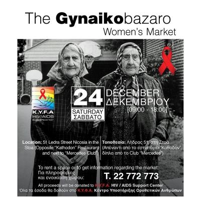 The GynakoBazaro